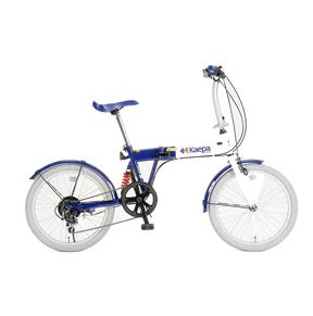 折畳み自転車(KP-206SBL)