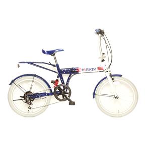 折畳み自転車(KP-206SKBL)