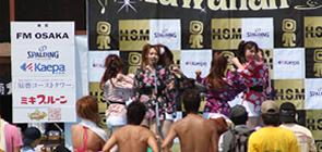 神戸・須磨海岸で行われた夏イベント「HSM」に協賛