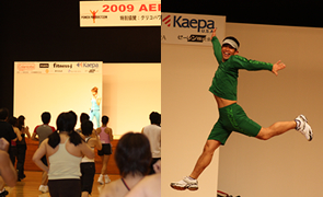 2009AERO甲子園に協賛イベント内、ファッションショーにてKaepaフィットネスウェアお披露目