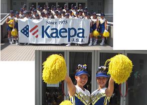 第91回高校野球甲子園優勝高校、中京大中京高校のチアリーディング部をスポンサード!!
