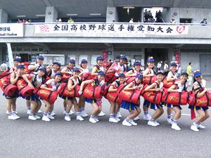 中京大学附属高等学校(SPIRITS)