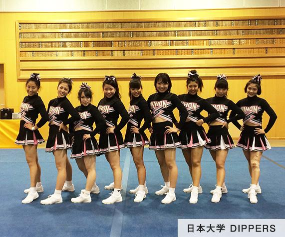 日本大学 DIPPERS