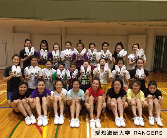 愛知淑徳大学–RANGERS