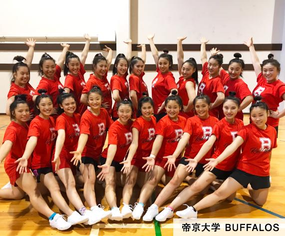 帝京大学–BUFFALOS