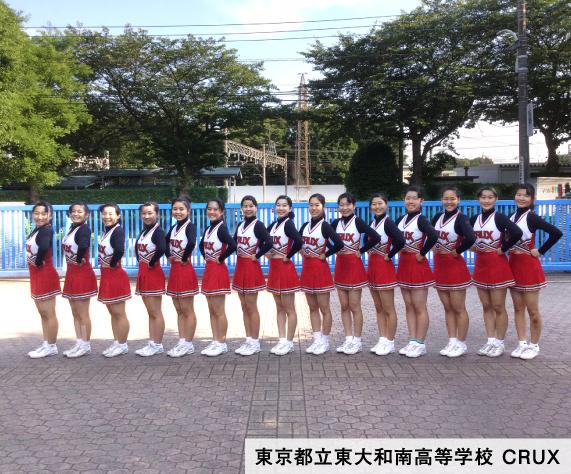 東京都立東大和南高等学校-CRUX