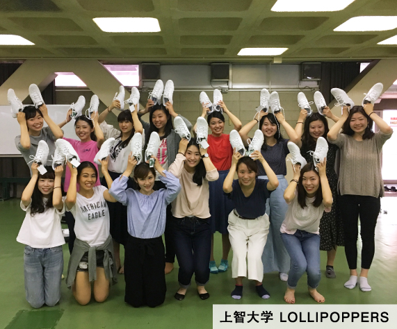 上智大学-LOLLIPOPPERS