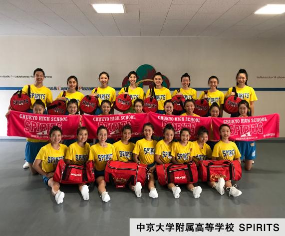 中京大学附属高等学校-SPIRITS