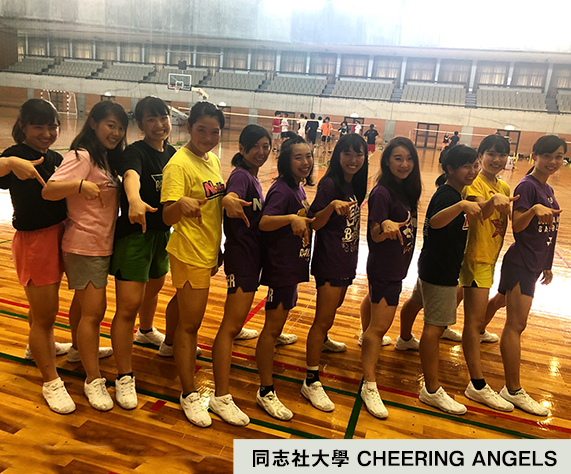 同志社大學-CHEERING ANGELS
