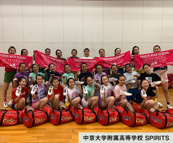 中京大学附属高等学校ーSPIRITS